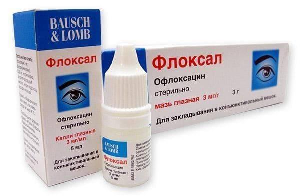 Мазь для глаз детям: описание лучших средств, инструкция, как правильно заложить препарат за веко ребенку