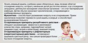 Можно ли купать ребёнка при кашле и насморке