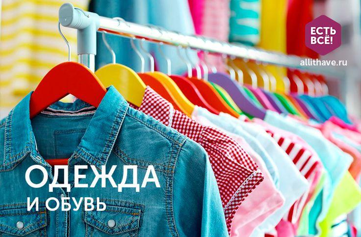 Как яэкономлю надетской зимней одежде