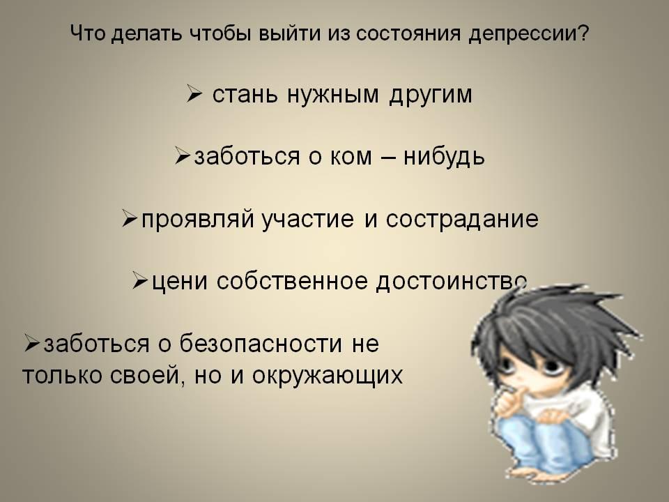 Одна дома. 10 способов не впасть в уныние в самоизоляции   матроны.ru