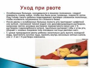 Ситуация sos: что дать ребенку при отравлении и рвоте, чтобы облегчить состояние
