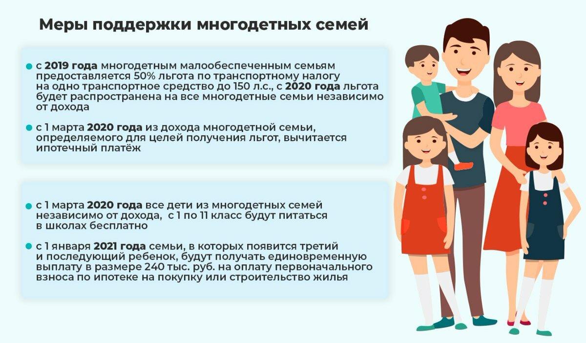 8 правил счастливой многодетной семьи