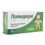 Лекарство от поноса для детей