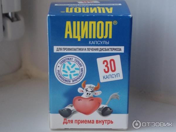 Дисбактериоз кишечника после антибиотиков лечение