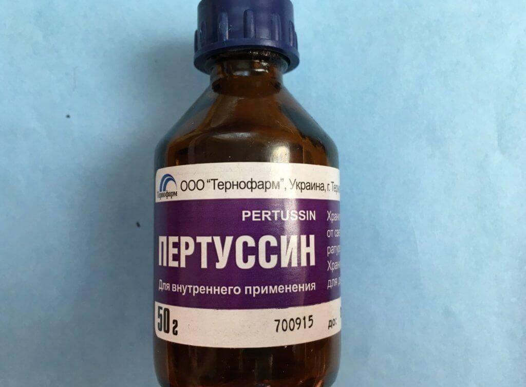 Как пить пертуссин от кашля дозы