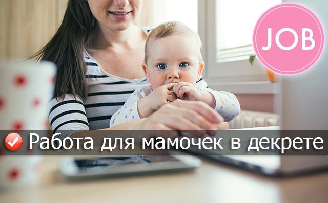 Почему я стала инстаграм-блогером после рождения ребенка