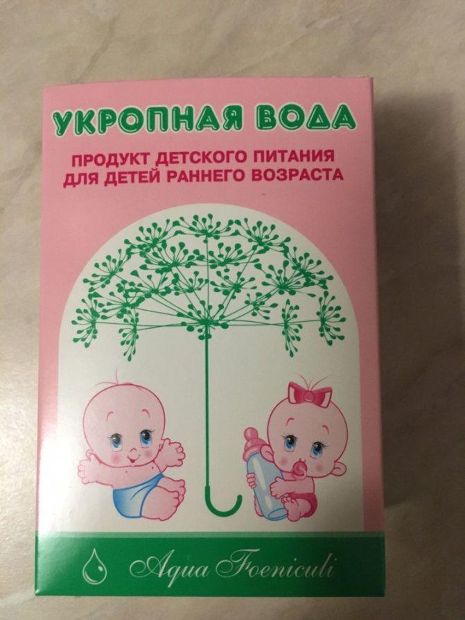Укропная вода для новорожденных от коликов - как заваривать укроп