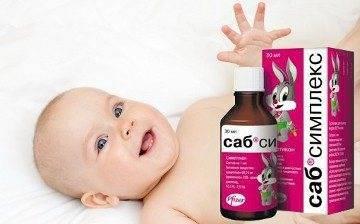 Сабсимплекс для новорожденных. нужно? можно? а зачем?