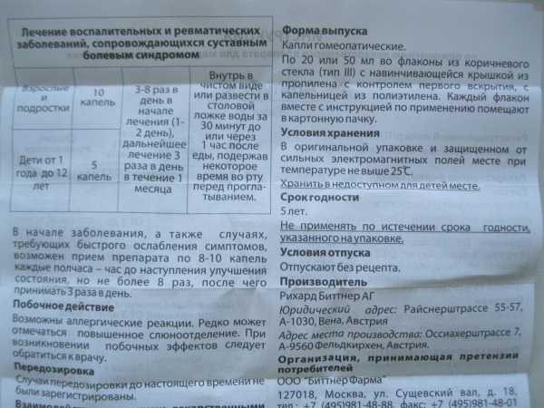 """Можно ли детям давать """"Валерьянку"""": инструкция по применению препарата в форме таблеток и капель"""