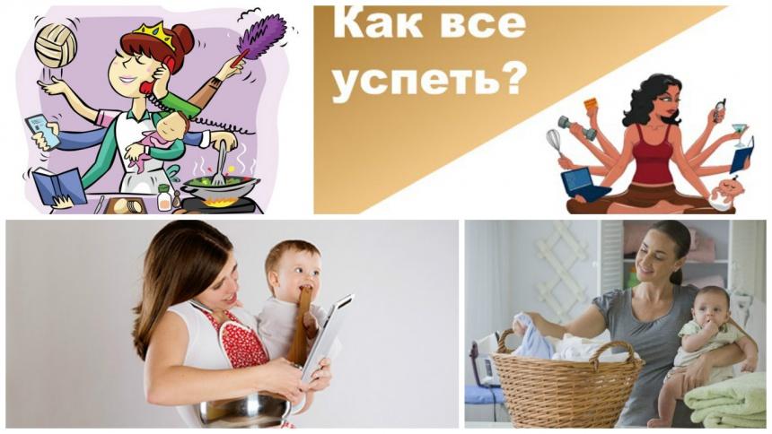 Родителям может быть скучно с их детьми. скучно сидеть дома с маленьким ребенком: что делать и как разнообразить быт разнообразим занятия с ребенком