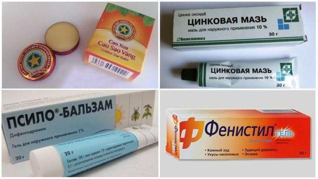 Опухоль и покраснение после укусов комаров: как снять отек