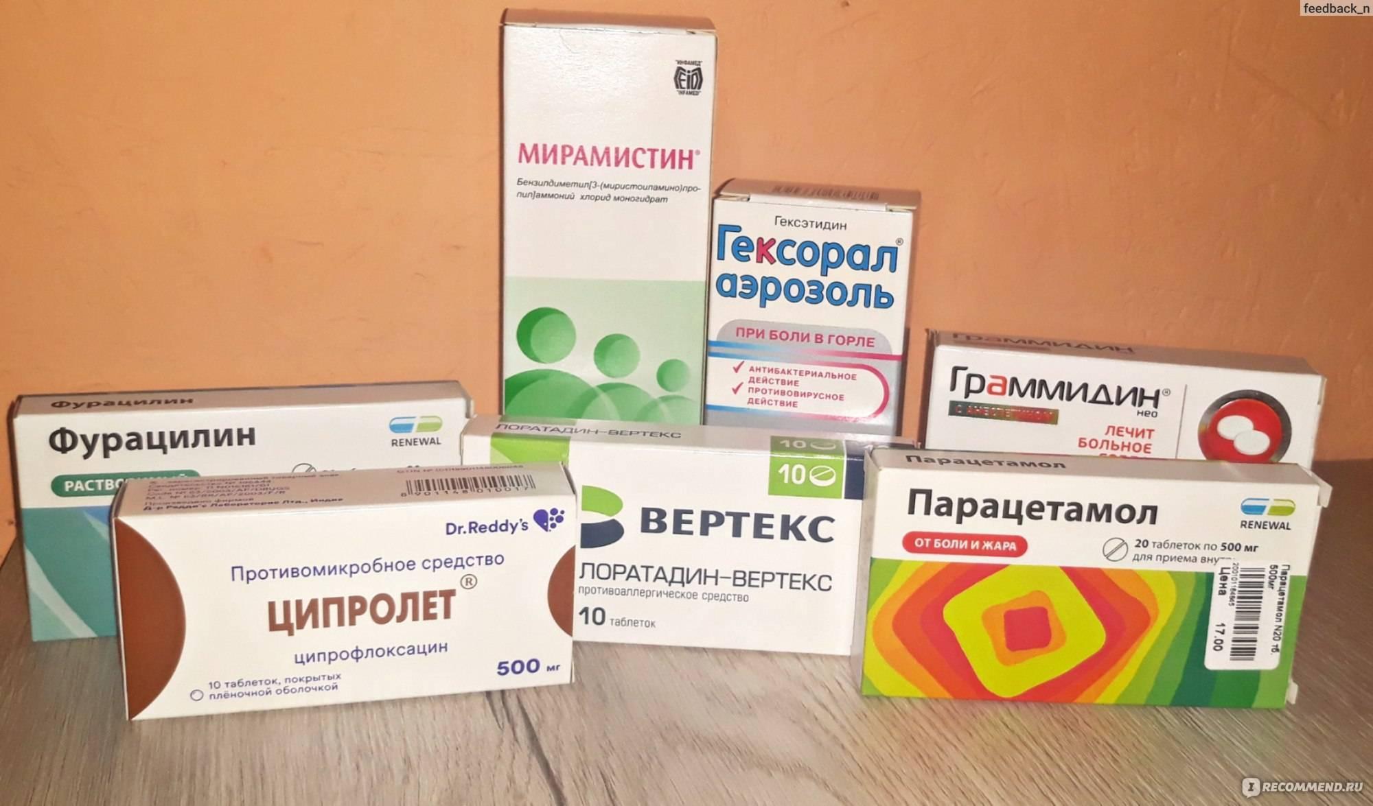Антибиотики при ангине для детей - список детских ребенку 2 лет: какие лучше, названия суспензий, какие принимать