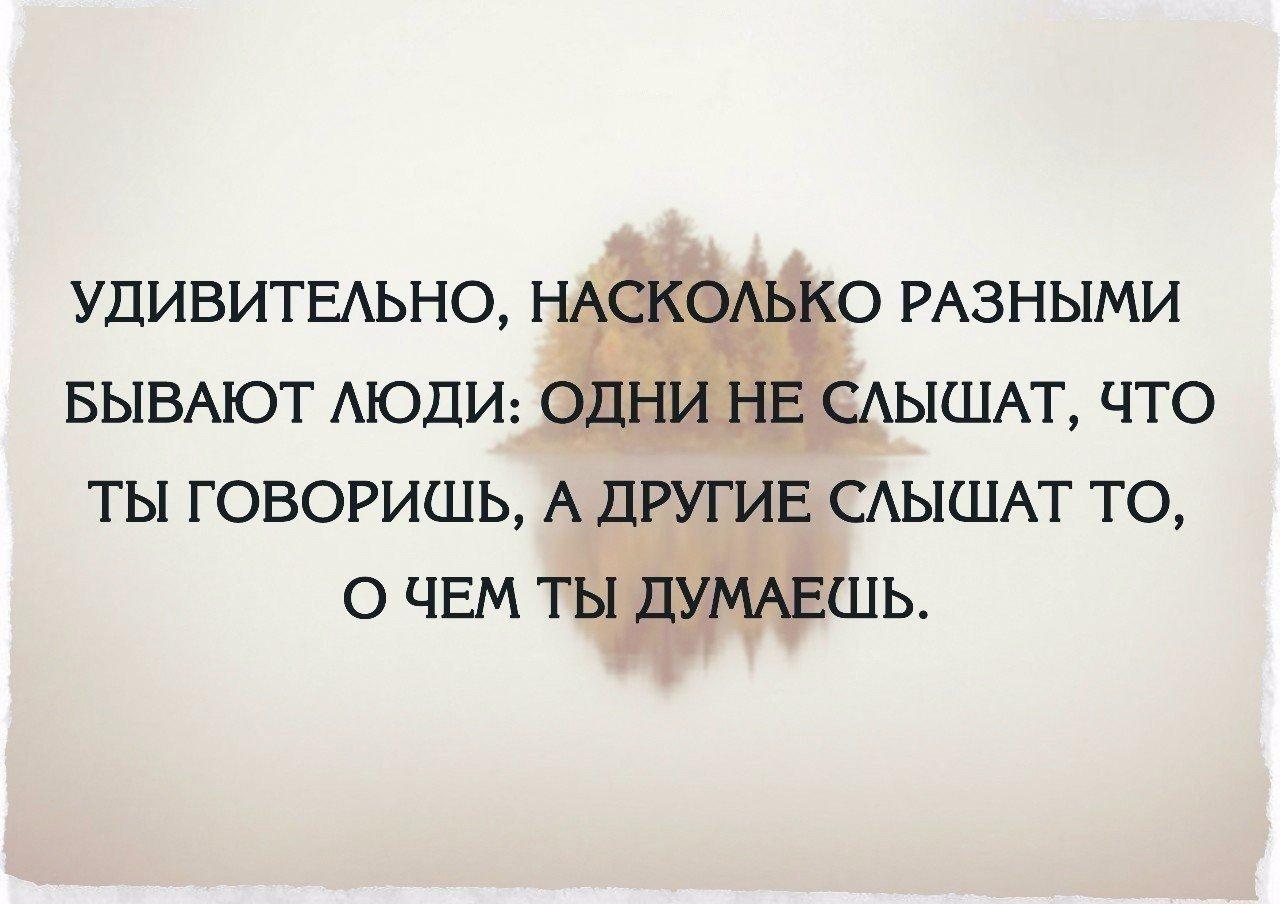 Повторила дочери уже 10 раз, а она словно оглохла! что делать с этим — психолог леля тарасевич   православие и мир