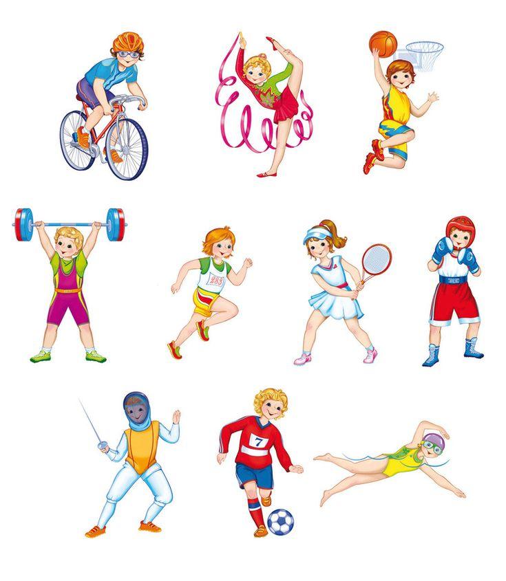 Обзор спортивных секций для детей 5-7 лет