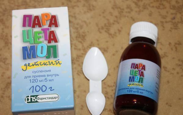 Парацетамол: инструкция по применению, суспензия, сироп, свечи детям, таблетки взрослым | азбука здоровья