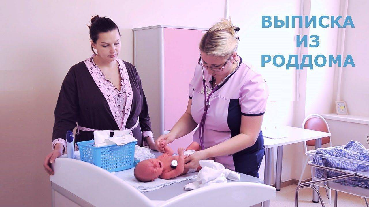Уход за новорожденными: как подмывать девочку и мальчика