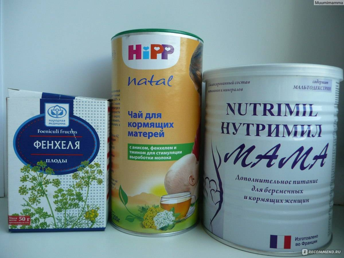 Как прекратить лактацию грудного молока: быстрые и безопасные способы