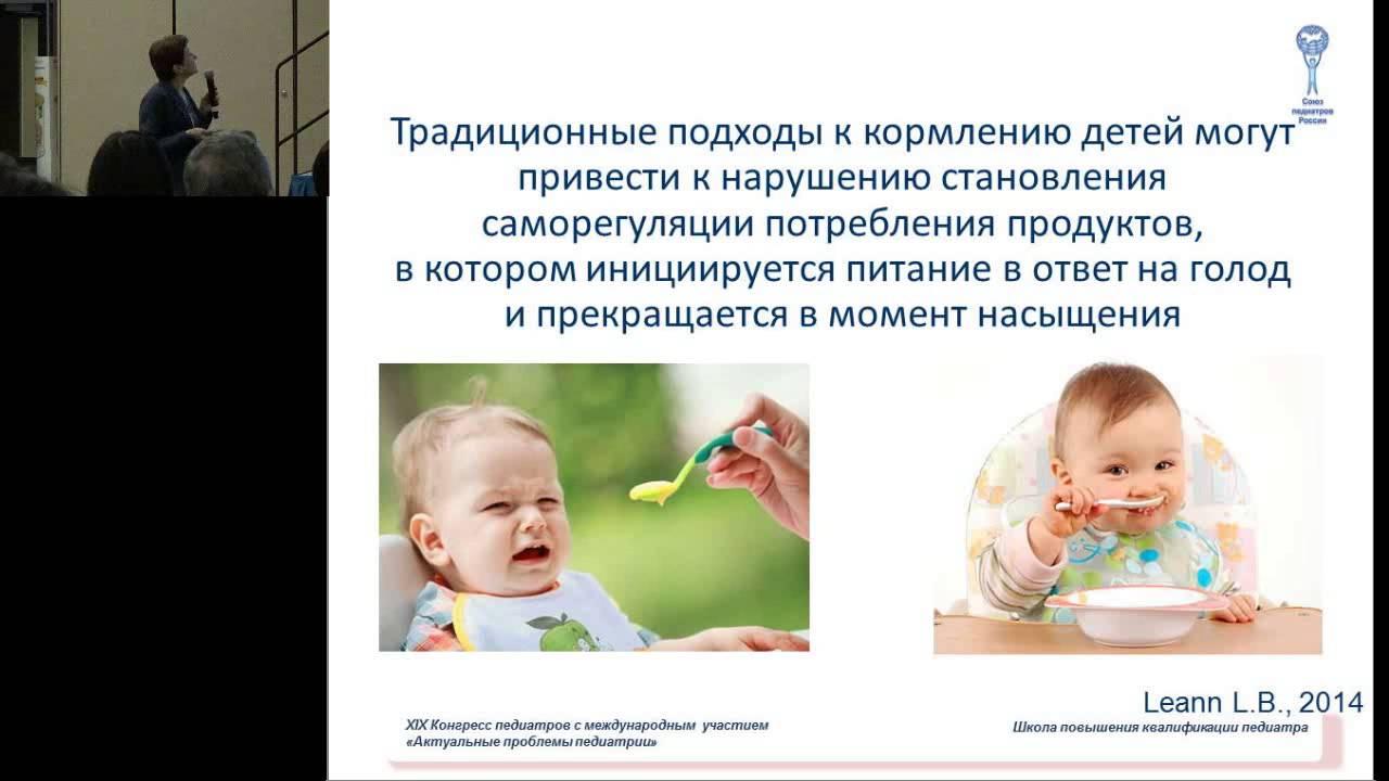 Когда можно давать соль ребенку и стоит ли это делать?