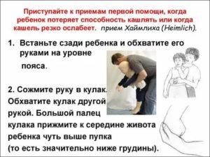 Кашель с приступами удушья по ночам у ребенка причины
