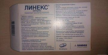 Что делать при дисбактериозе после антибиотиков