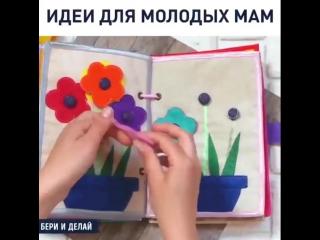 Лайфхаки для родителей погодок / mama66.ru