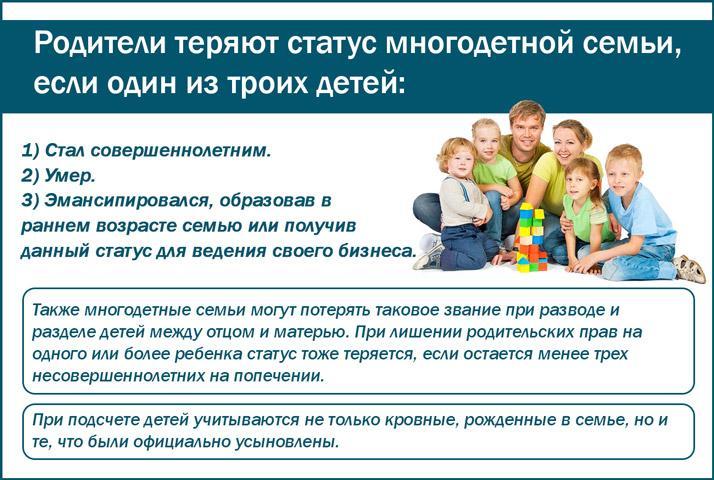 А ты что пьешь? несколько ошибок многодетной мамы   милосердие.ru