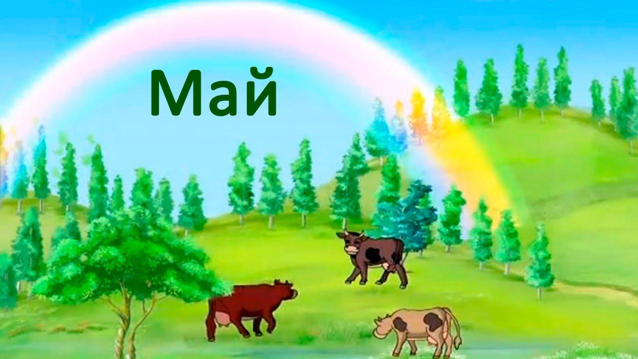 Трц «времена года» москва - адрес, список магазинов, время работы и каталог товаров