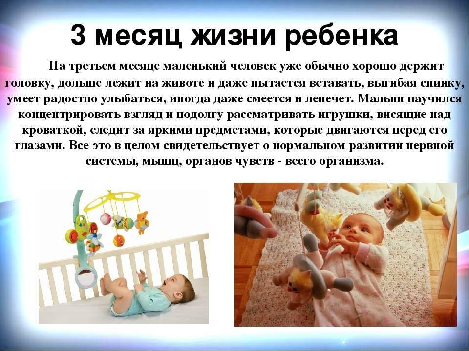 Что должен уметь ребёнок в возрасте двенадцати месяцев