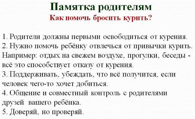 Маленький пассивный курильщик: что происходит с ребенком - parents.ru