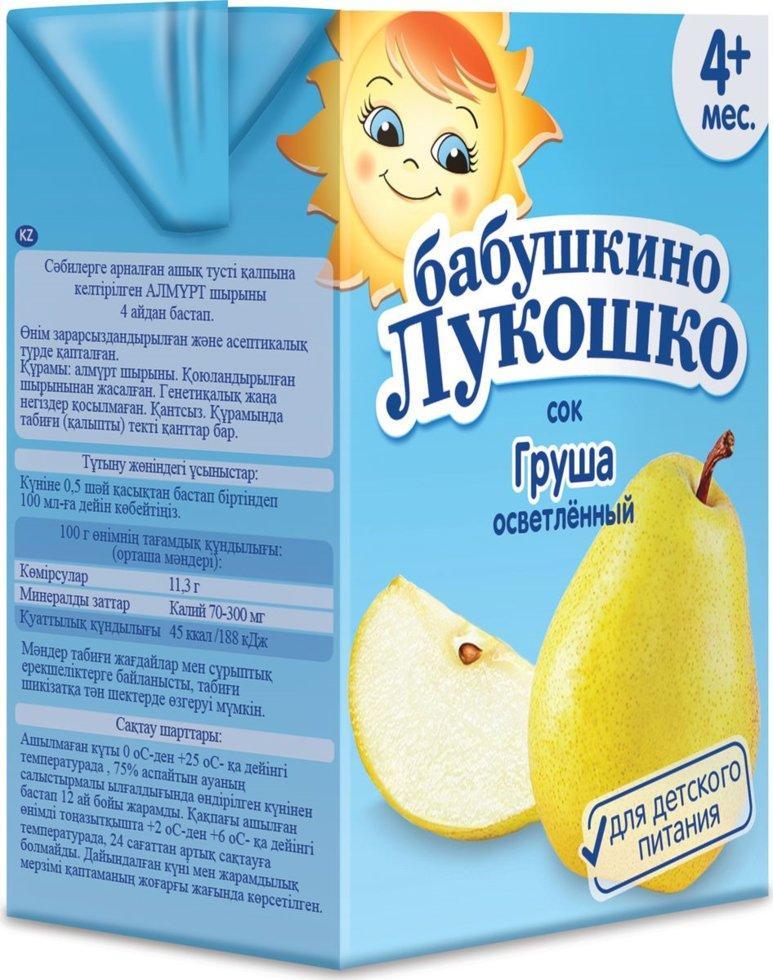 Рецепт грушевого пюре для грудничка