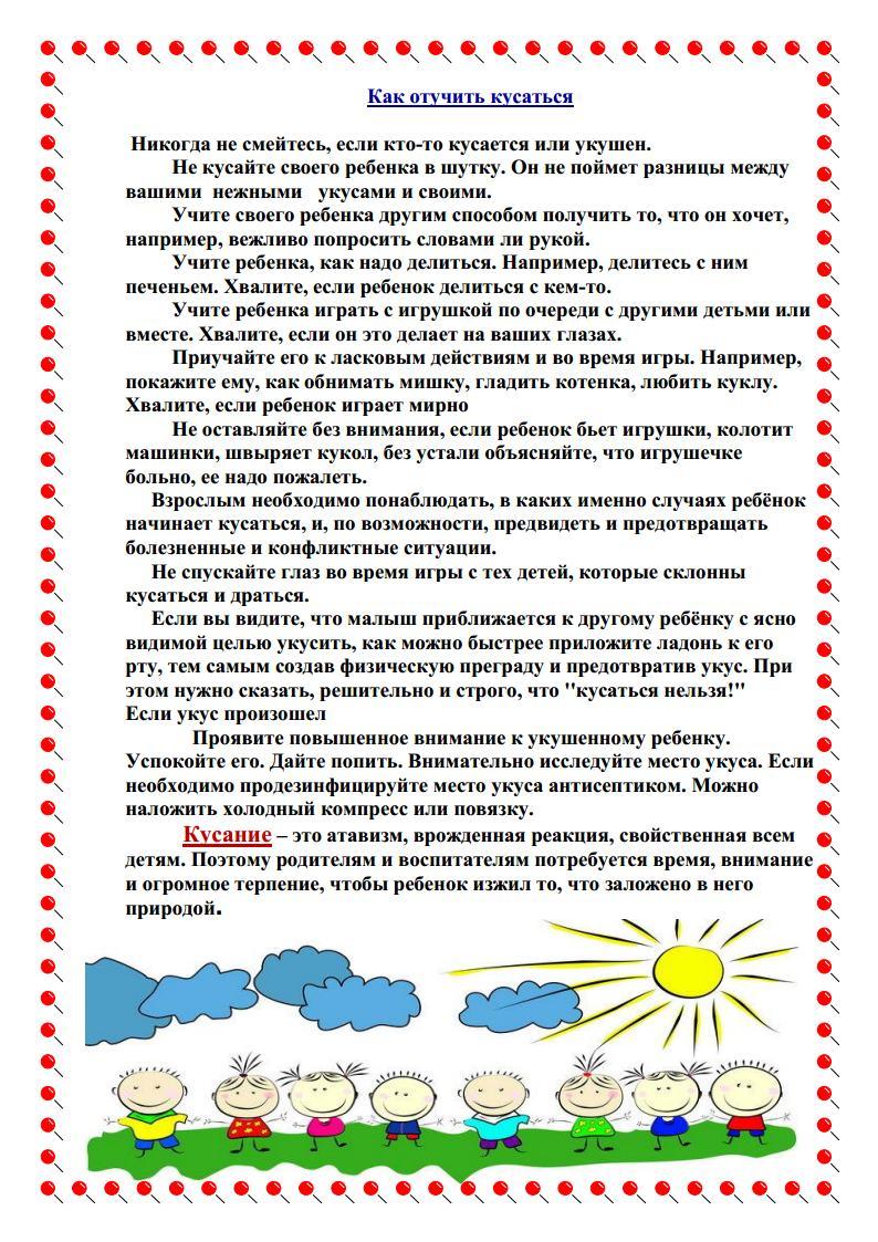 Памятка родителям: 20 причин, почему ребёнок не ест в детском саду, и что с этим делать (часть 1)
