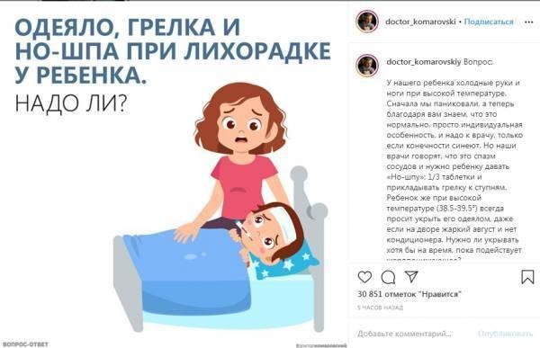 7 заповедей, о которых сыну должна рассказать каждая мама | lisa.ru