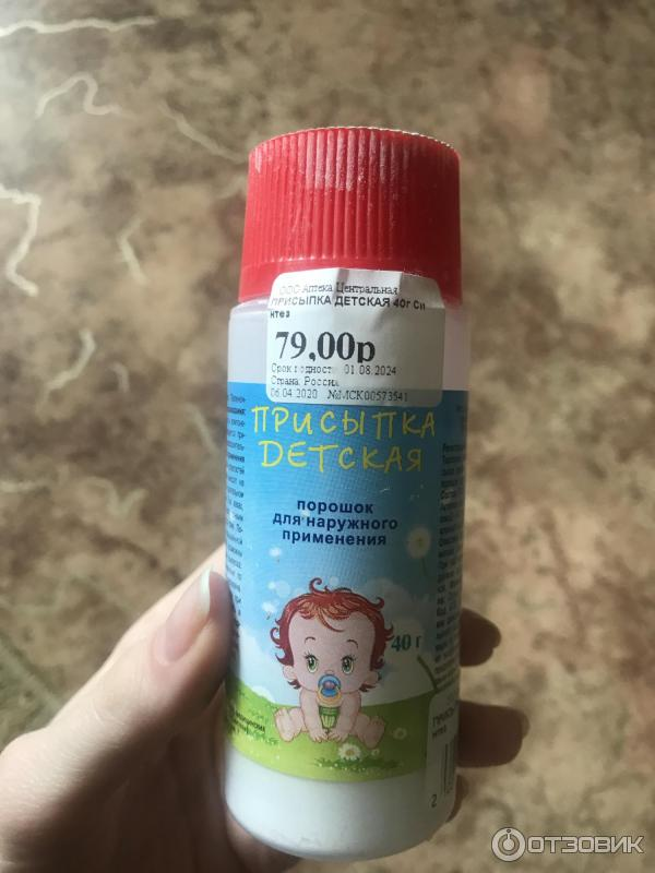 Детская присыпка: для чего нужна, как пользоваться, состав, какая лучше для новорожденных / mama66.ru