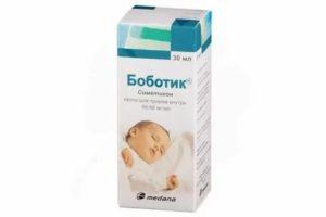 Средство от газиков у новорожденных - всё о грудничках