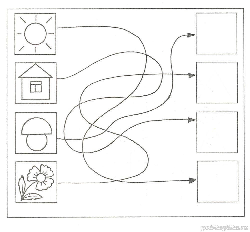 Развивающие занятия для детей 4-5 лет: как развивать малыша дома