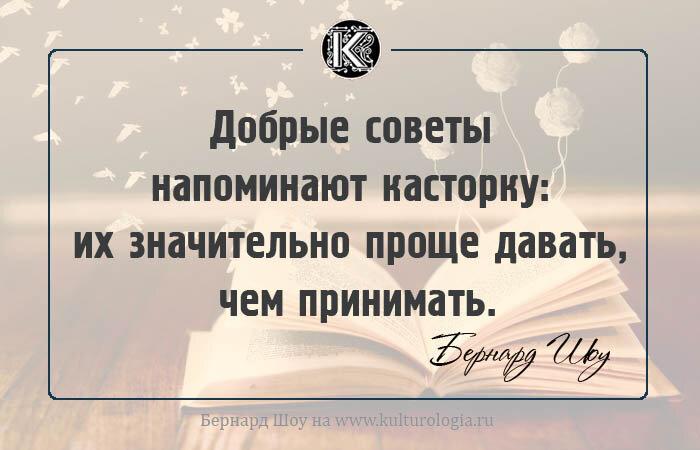 Нелепые советы молодым родителям...))) - страна мам