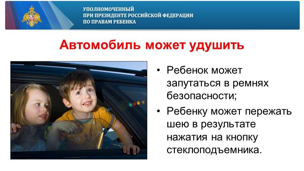 5 правдивых фактов и ложных представлений о безопасности ребенка в машине — teletype