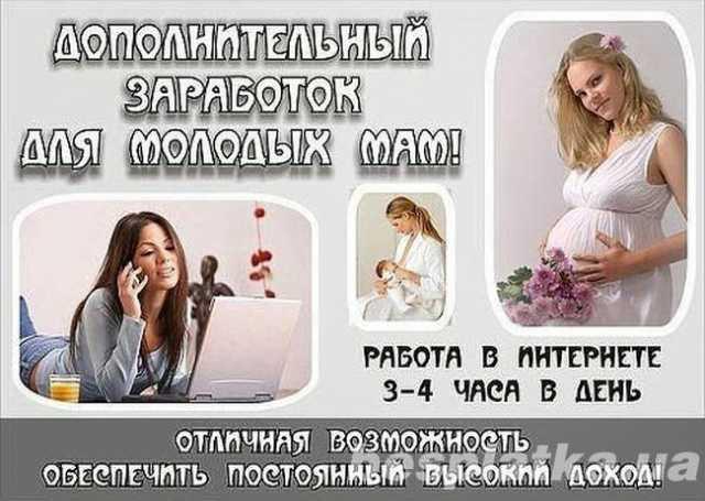 Как жить втроем на одну зарплату, да ещё платить ипотеку. важные советы от мамочки в декрете из кирова