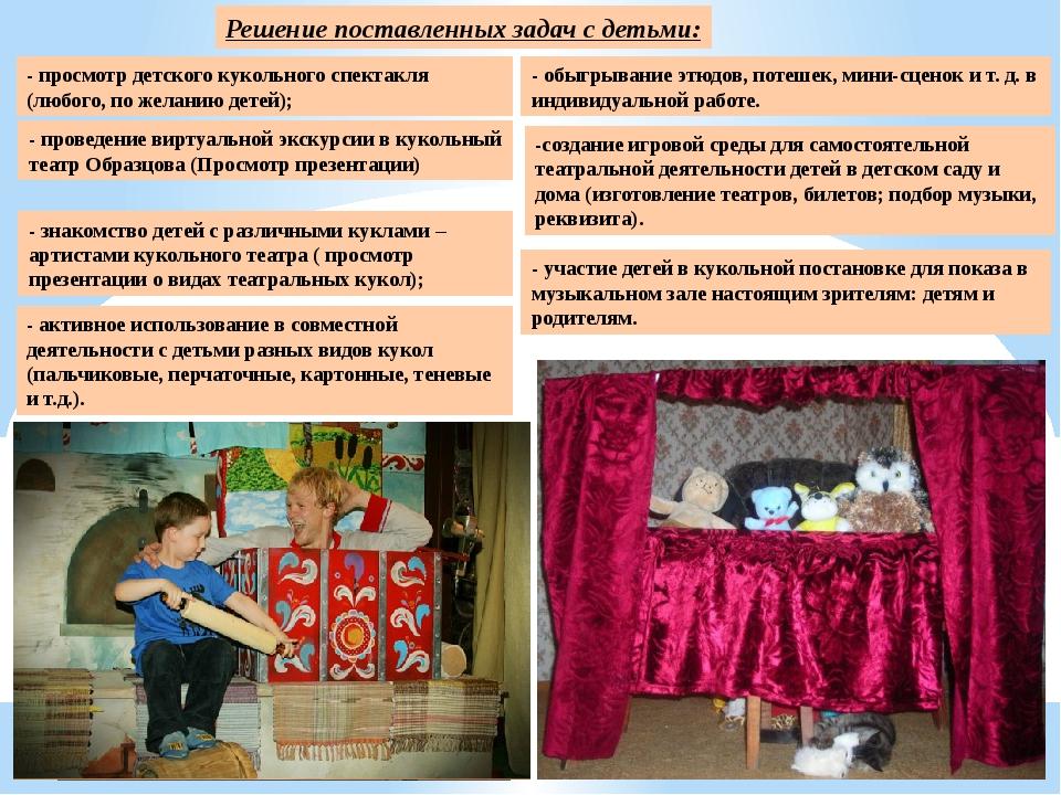 Театр для малышей: 12 лучших мест в москве для самых маленьких зрителей
