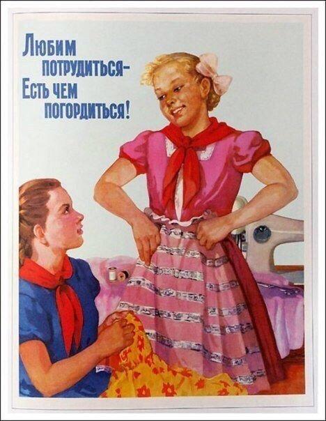 Как воспитывали девочек на руси: что умели наши прабабушки в 8-10 лет?