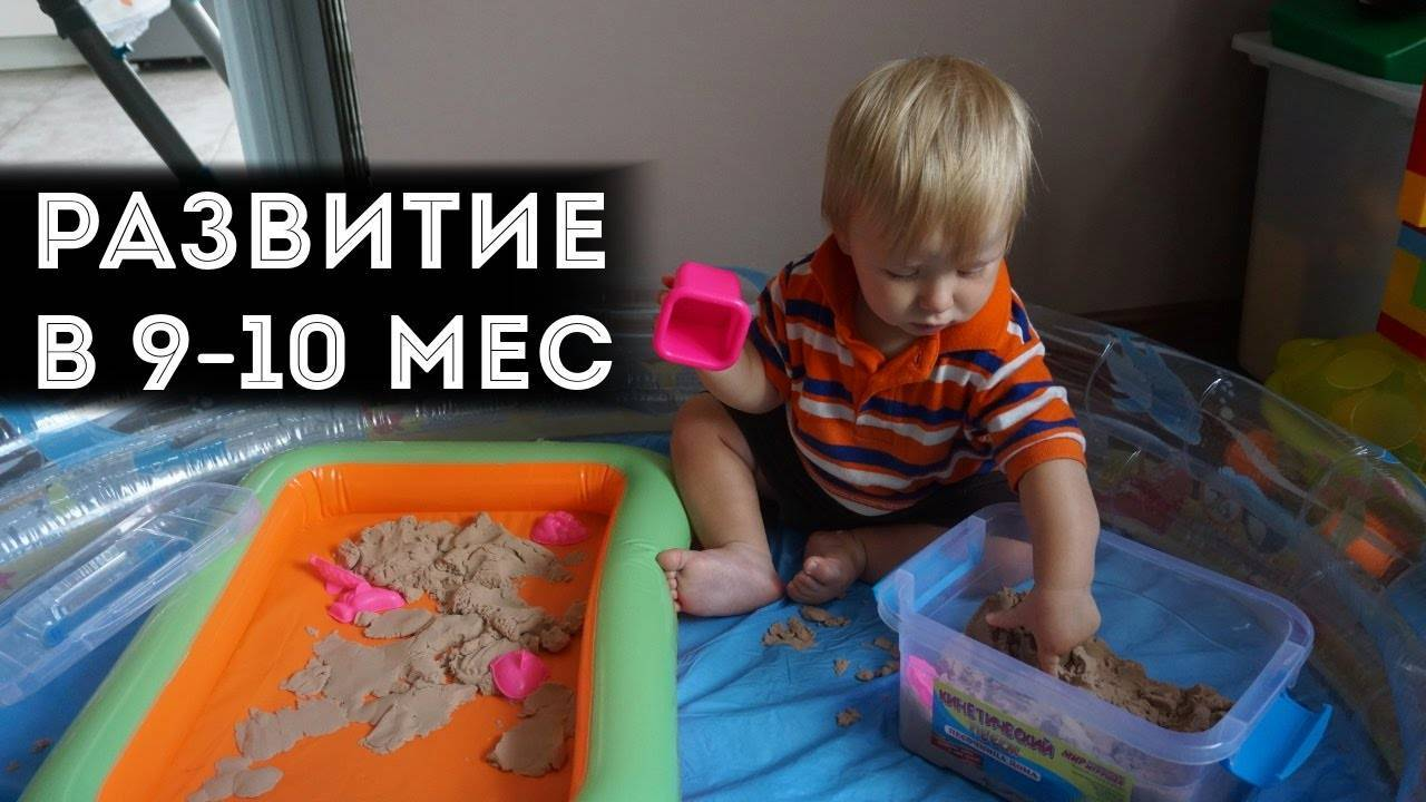 Развивающие игры для детей до года: стихи, эмоции, развитие мелкой моторики