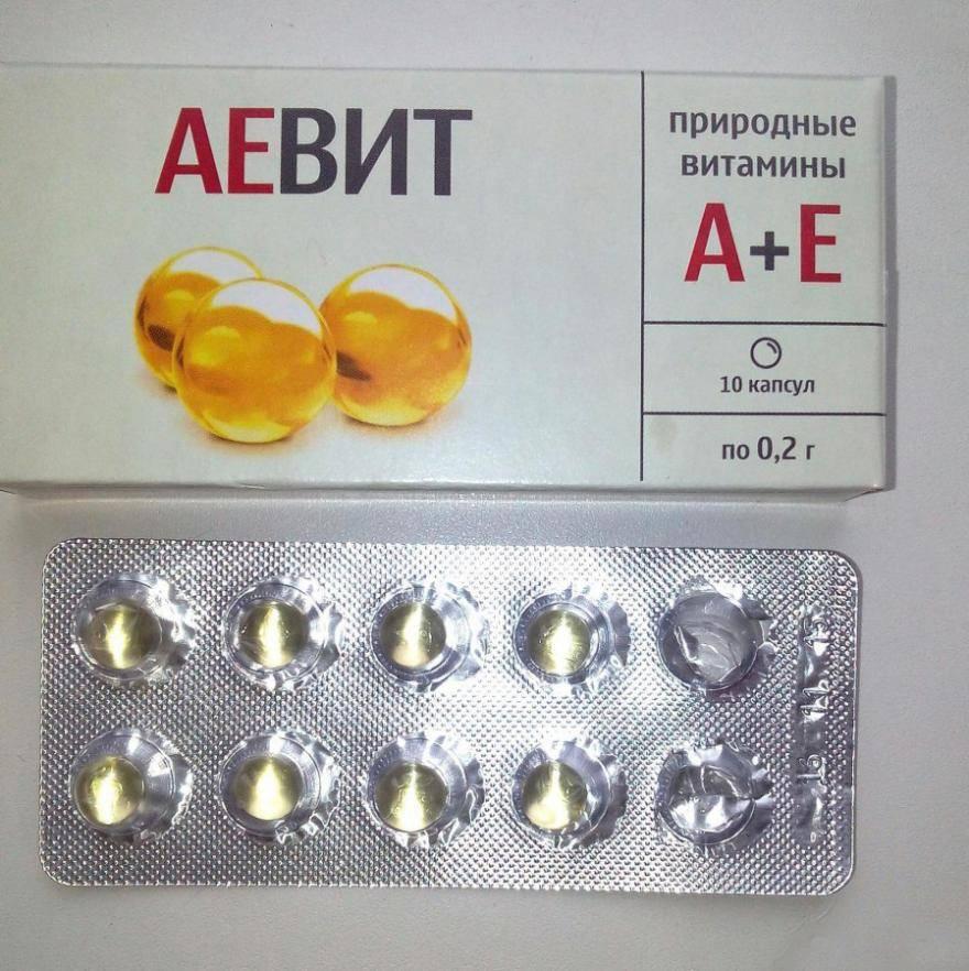 Витамин е: инструкция по применению и польза