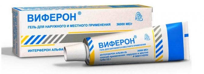 Виферон при температуре у детей — действие препарата и протвопоказания