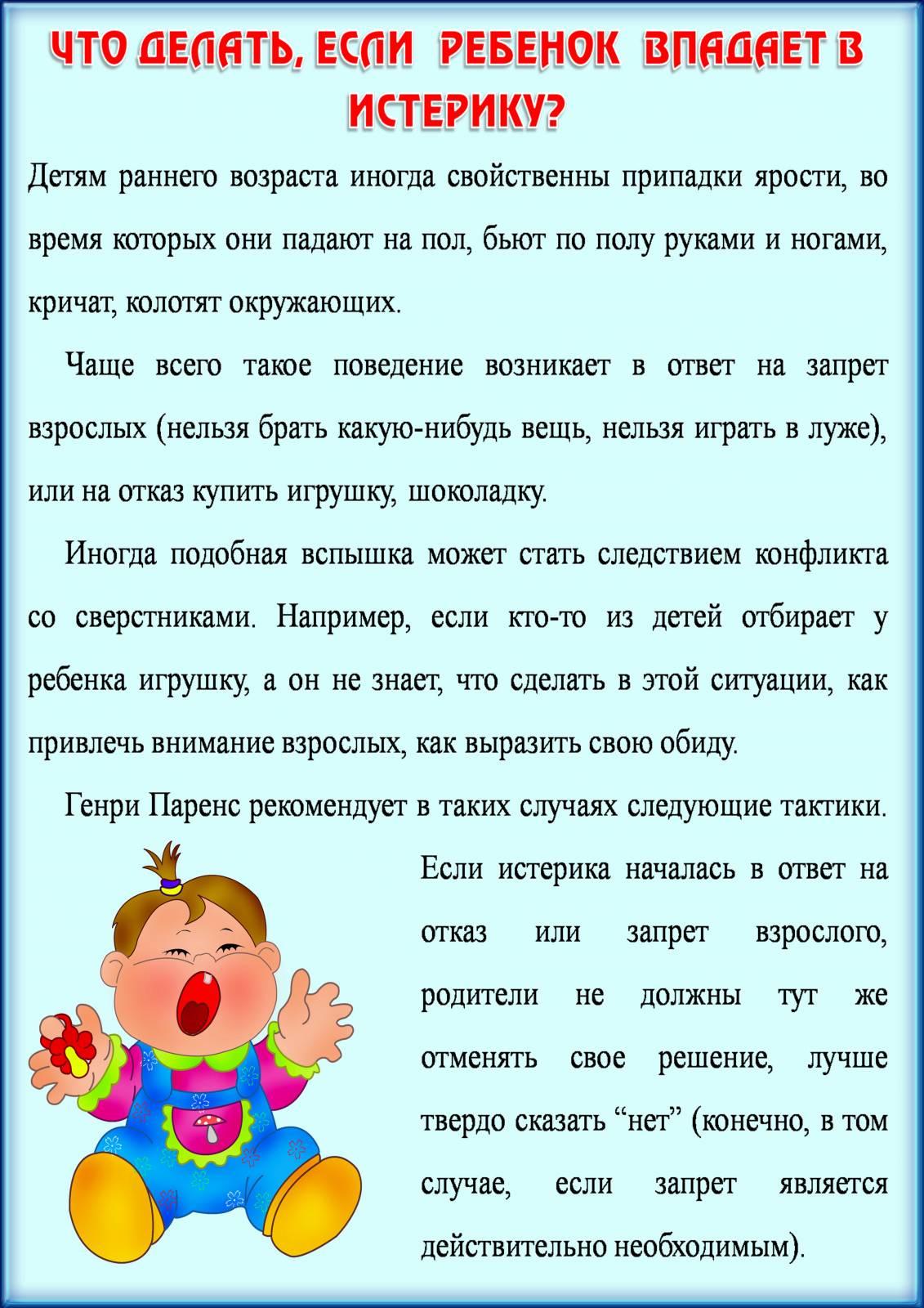 Ребенок 2 лет не разговаривает, в чем причина? как научить ребенка говорить в 2 года