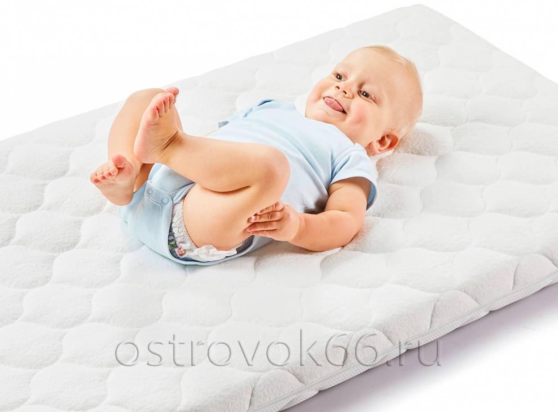 Как выбрать матрас для новорожденного: высота, толщина, жесткость и размер