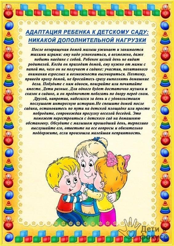 Новый год с маленьким ребенком: как отметить с новорожденным и ребенком до 3 лет / mama66.ru