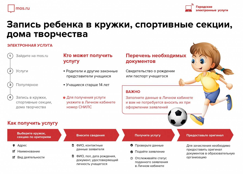Подбор видов спорта и физических упражнений для детей различных типов телосложения