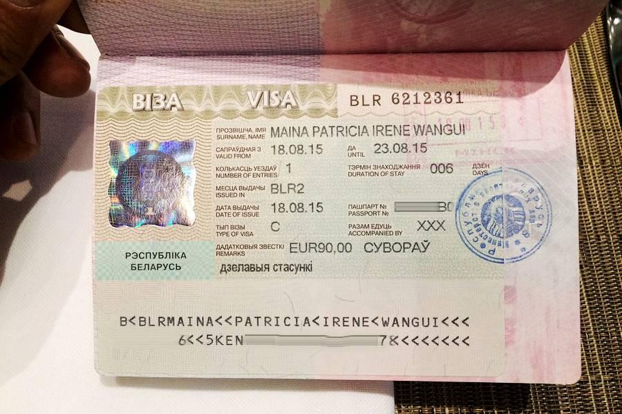 Как оформить визу ребенку если у родителей уже есть виза | civilyur.ru