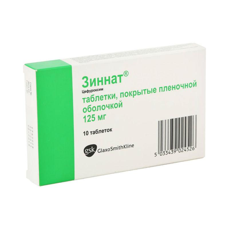 Зиннат для детей (125 и 250 мг): инструкция, дозировки по возрасту, особенности применения антибиотика, преимущества, 5 лучших аналогов