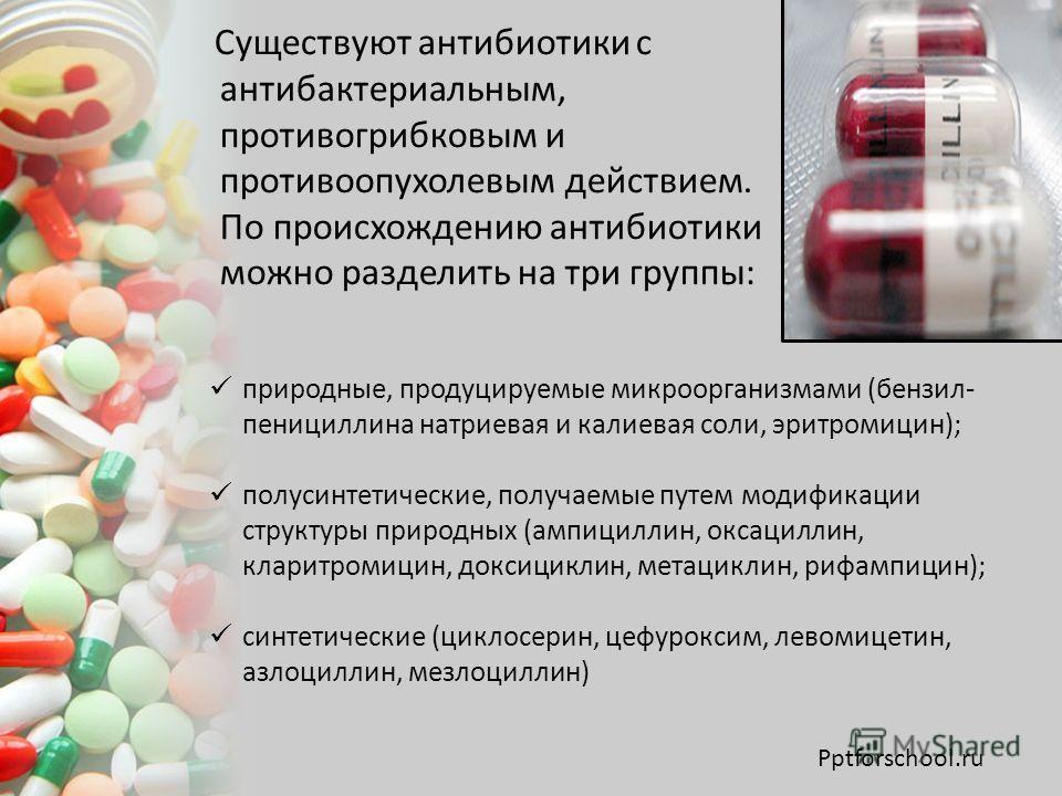 Комаровский - антибиотики: когда давать ребенку